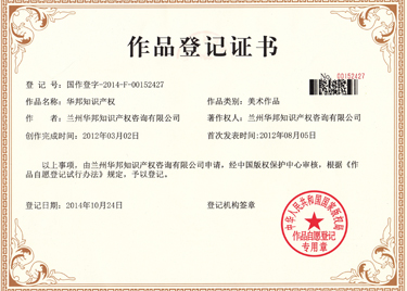 甘肃iso9001质量认证