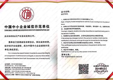 甘肃9001认证